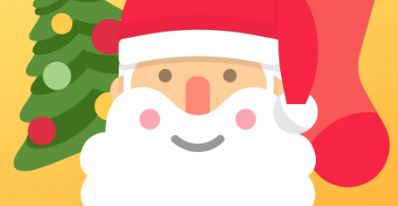 Noël des petits lecteurs
