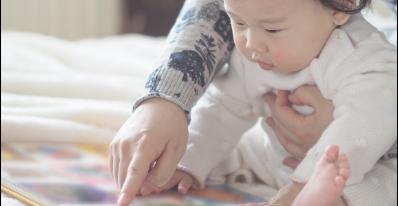 Maman et moi à la biblio | Éveil et stimulation 0 - 6 mois
